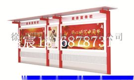 天津和平宣传栏灯箱广告牌免费出图报价