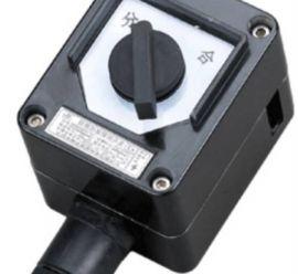 ZXF8030/51系列防爆防腐照明开关