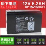 松下LC-P1228ST 蓄电池