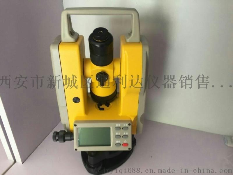 府谷测绘仪器哪里有卖测绘仪器18992812558