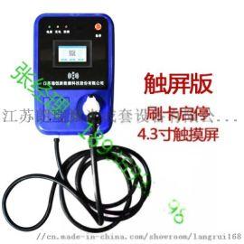 江蘇新能源汽車充電樁供應商7KW32A