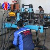 KY-300金屬礦山全液壓探礦鑽機