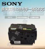 SONY索尼FCB-EX2700模擬標清攝像頭40倍光學變焦+透霧功能攝像機
