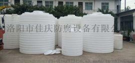 20吨PE次氯酸钠储罐