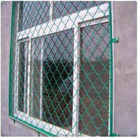 美格防盗网/防盗护栏网/窗户防盗网