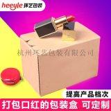 口红包装盒-环艺包装纸箱厂供应水果纸箱礼品纸盒