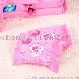 湿巾湿纸巾/婴幼儿湿巾/厂家订制湿巾
