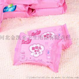 宝宝湿巾湿纸巾/婴幼儿湿巾/厂家订制湿巾