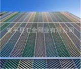 幕牆裝飾鋁板網五彩繽紛幕牆裝飾