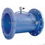 海峯DN150單聲道管段式超聲波熱量表