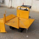 全地形履带式履带农用小型山地履带运输车