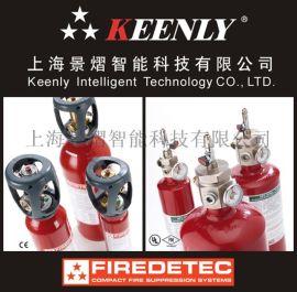 CNC机床、除尘机、印刷机等自动探火灭火系统