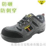 貨到付款百安725休閒安全鞋,勞保鞋,防砸鞋