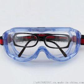 3M1623AF防化学防雾护目镜 供应防紫外线眼镜