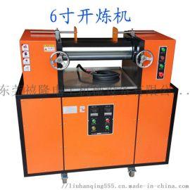 东莞白濠PVC压片机生产厂家