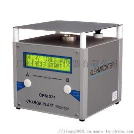 德国原装进口CPM-374离子风机测试仪