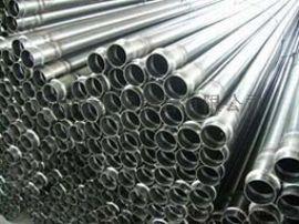 三明注浆管的品种及工作原理