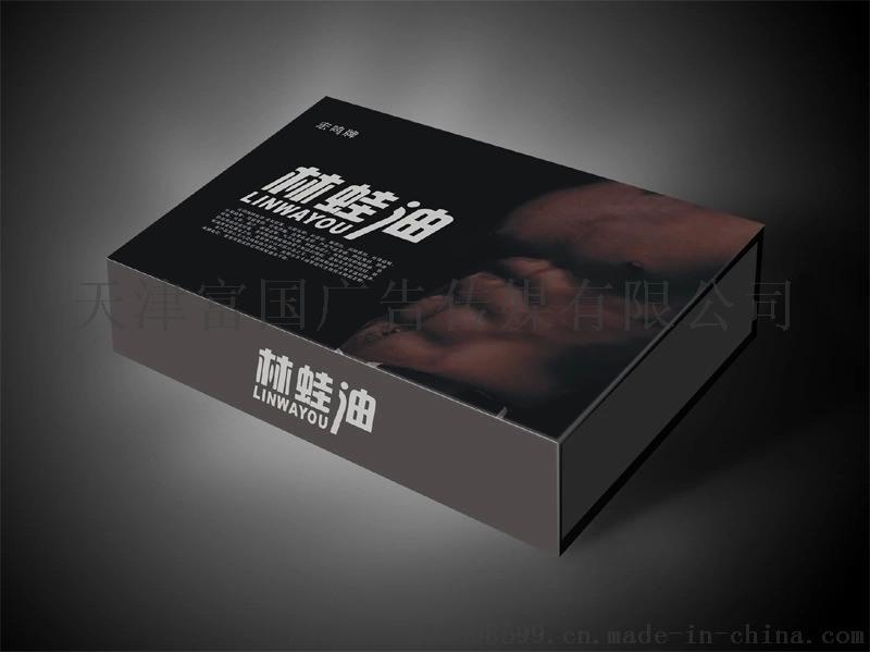 天津富国产品包装盒制作 瓦楞纸盒礼品盒定制找富国极速发货