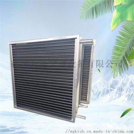 蒸汽翅片管散热器_SRL型钢管铝翅片散热器