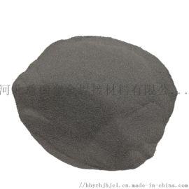 **铁粉 高纯 金属 纳米 还原铁粉末 超细铁粉