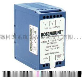 罗斯蒙特信号分配器333UD2
