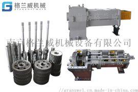 双螺杆挤出机减速箱,C型高速高扭矩,重载齿轮箱