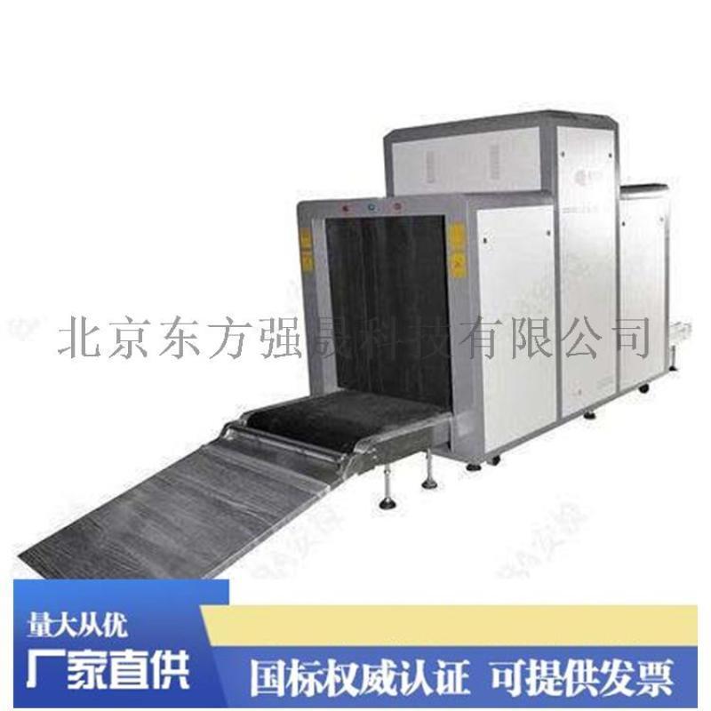 公共场所安检机 快递运输安检机 行李箱安检机
