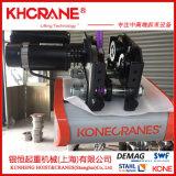 科尼CLX02雙速葫蘆/歐式電動葫蘆/科尼**葫蘆