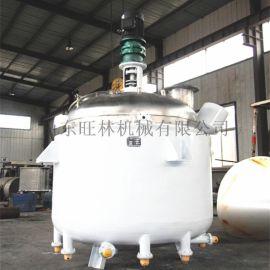 水热合成热熔胶反应釜 树脂真空型反应釜
