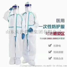 一次性防护服,医用防护服,东贝防护服厂家