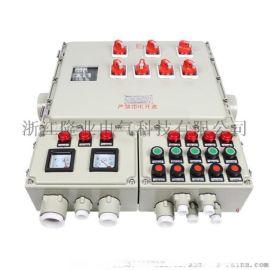隆业电气——室内防爆配电箱