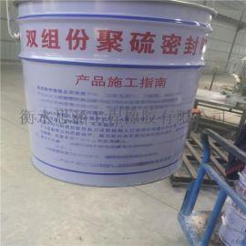 直销聚**密封胶 聚氨酯密封胶 施工缝堵漏止水胶