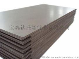 钛板厂  鸡钛盛隆钛业供应各种规格钛板牌号齐全