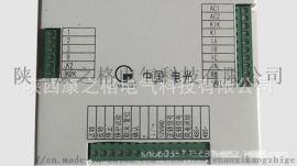 电光WZBQ-1N智能化微机综合保护装置