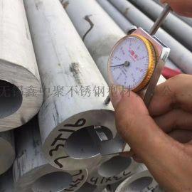 不锈钢圆管304 321 耐酸厚壁切割