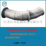 雙金屬複合管 翅片管「江蘇江河耐磨管道」