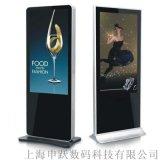 上海廠家直供智慧高清網路一體立式廣告機落地式廣告機