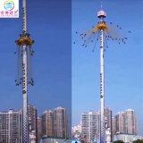 高空跳伞游乐设备景区高空旋转飞椅大型室外娱乐设施