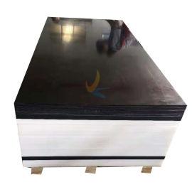 厂家直供高密度聚乙烯板 耐腐蚀PE板