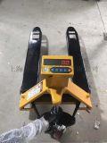 2吨XK3190-A12E叉车电子秤