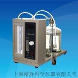 LC-2型冷濾點抽濾器(2006標準)
