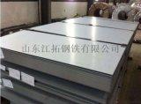 卷板开平钢板卷板现货开平零开零售q235b