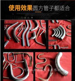 河南家具不锈钢钢管小型弯曲机详情