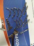 骨螺釘和微型骨夾板在振動研磨溜光中應用