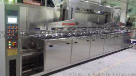 JTM-11192AD超声波清洗机光学清洗厂家直供
