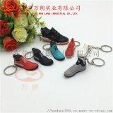 定製PVC軟膠立體鑰匙扣 運動模擬鞋子鑰匙掛件