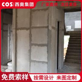 西奥仕轻质隔墙板定制办公室隔墙