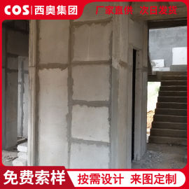 西奧仕輕質隔牆板定制辦公室隔牆