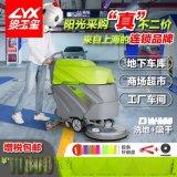 电瓶式洗地机DW560,手推式洗地机厂家直销