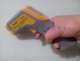 庆城哪里有卖红外测温仪13919031250